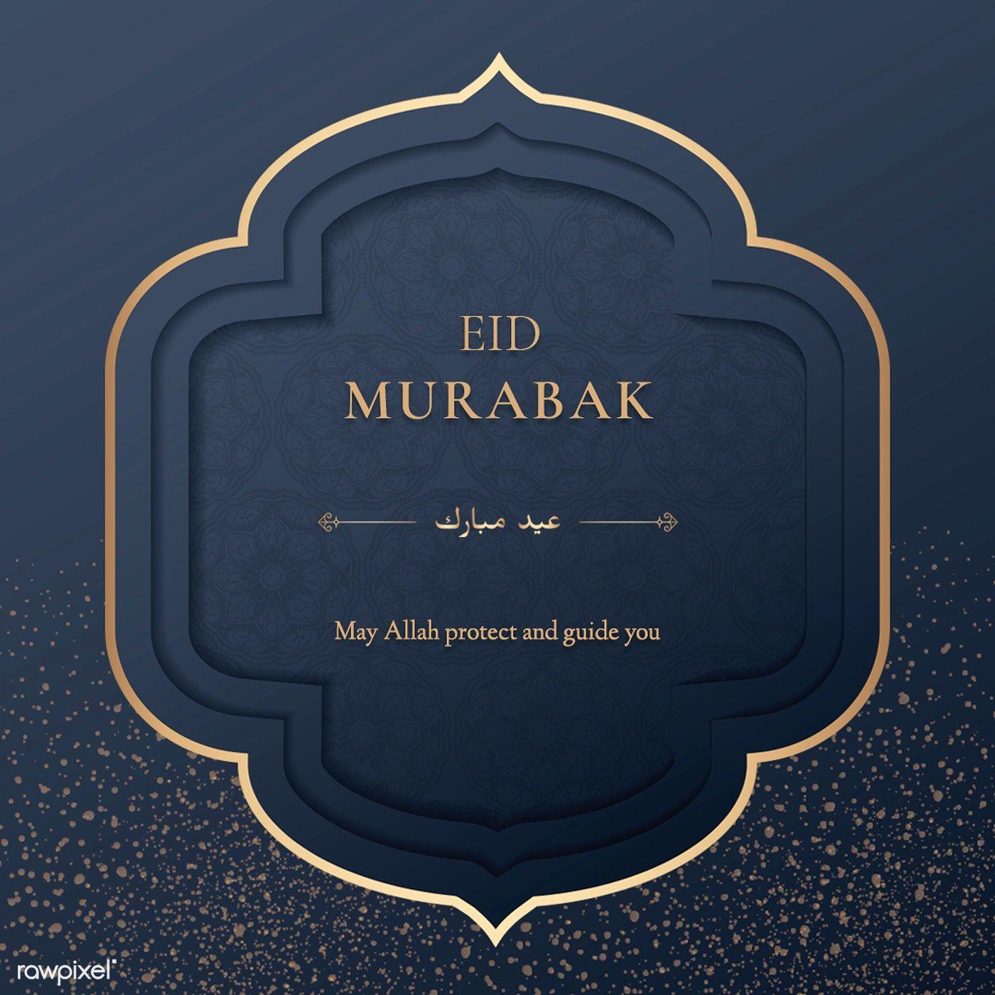 Download Premium Illustration Of Festive Eid Mubarak Greeting Card Eid Mubarak Greeting Cards Eid Mubarak Greetings Eid Greetings