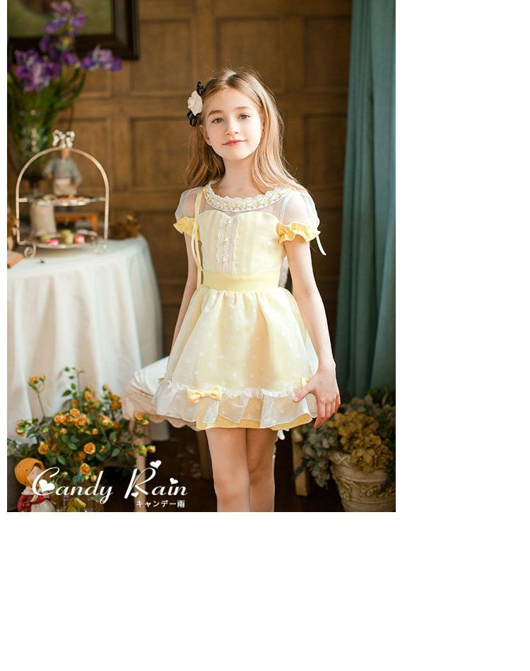 Candy Rain Kids Ruffle Trim Short Sleeve Dress Yesstyle