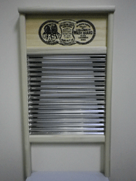 Bear On Easy Family Size Stainless Steel Wavy Washboard