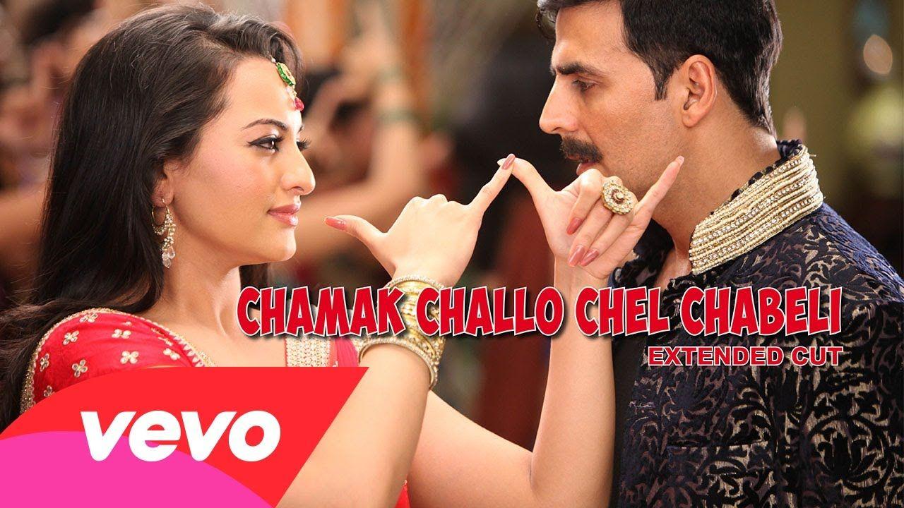 Rowdy Rathore Chamak Challo Chel Chabeli