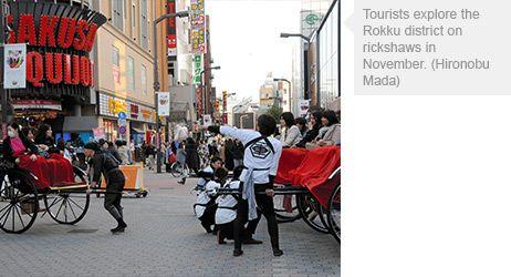 TOKYO NOW AND THEN: Asakusa's faded 'Rokku' entertainment district has an eye on the future - AJW by The Asahi Shimbun