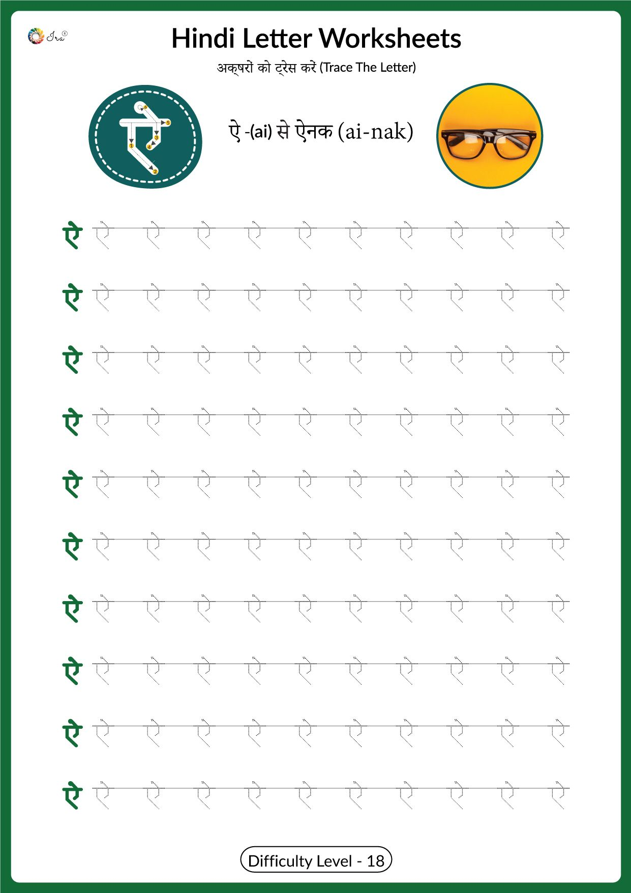 Hindi Alphabet Practice Sheets Tracing Letter