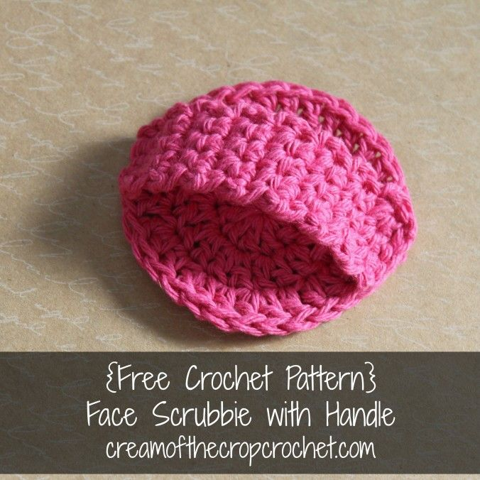 Cream Of The Crop Crochet ~ Face Scrubbie with Handle {Free Crochet ...