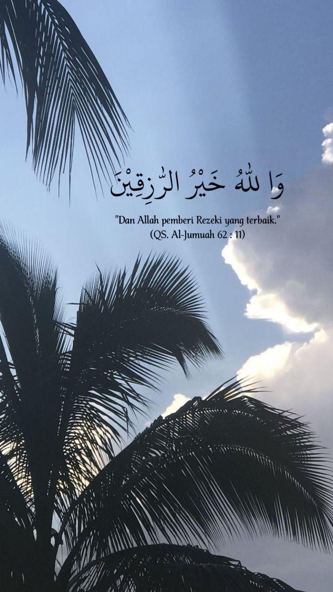 Ayat Alquran Tentang Rezeki : alquran, tentang, rezeki, Al-Jumuah, Kitab, Allah,, Pelajaran, Hidup,, Quran