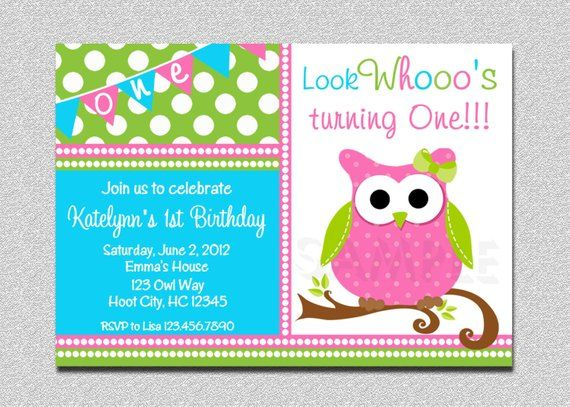 Owl Birthday Invitation Owl Birthday Party Invitation Printable By
