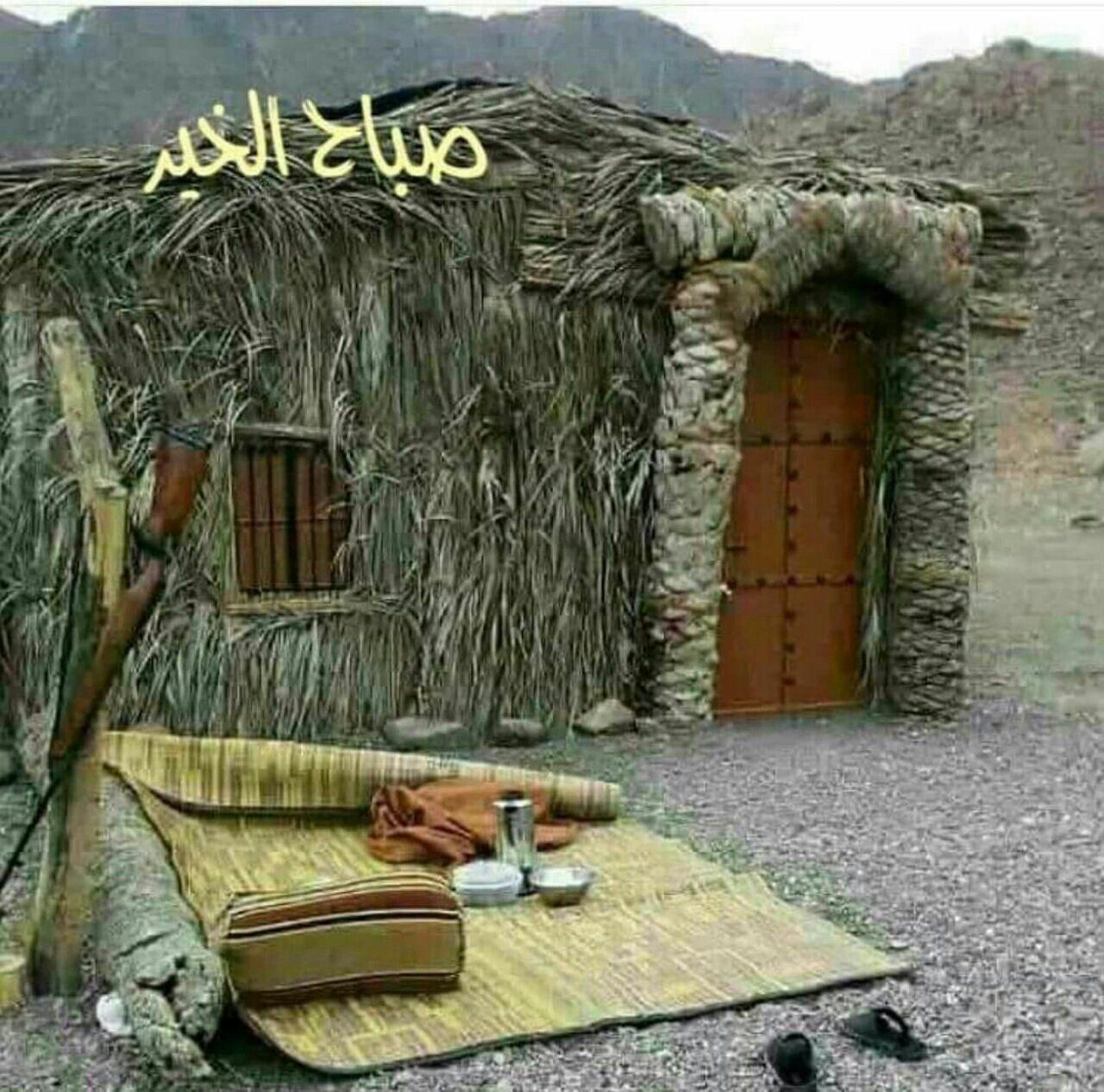 Pin By مريم التميمي On مساء الخير House Styles Tree Trunk Morning Images