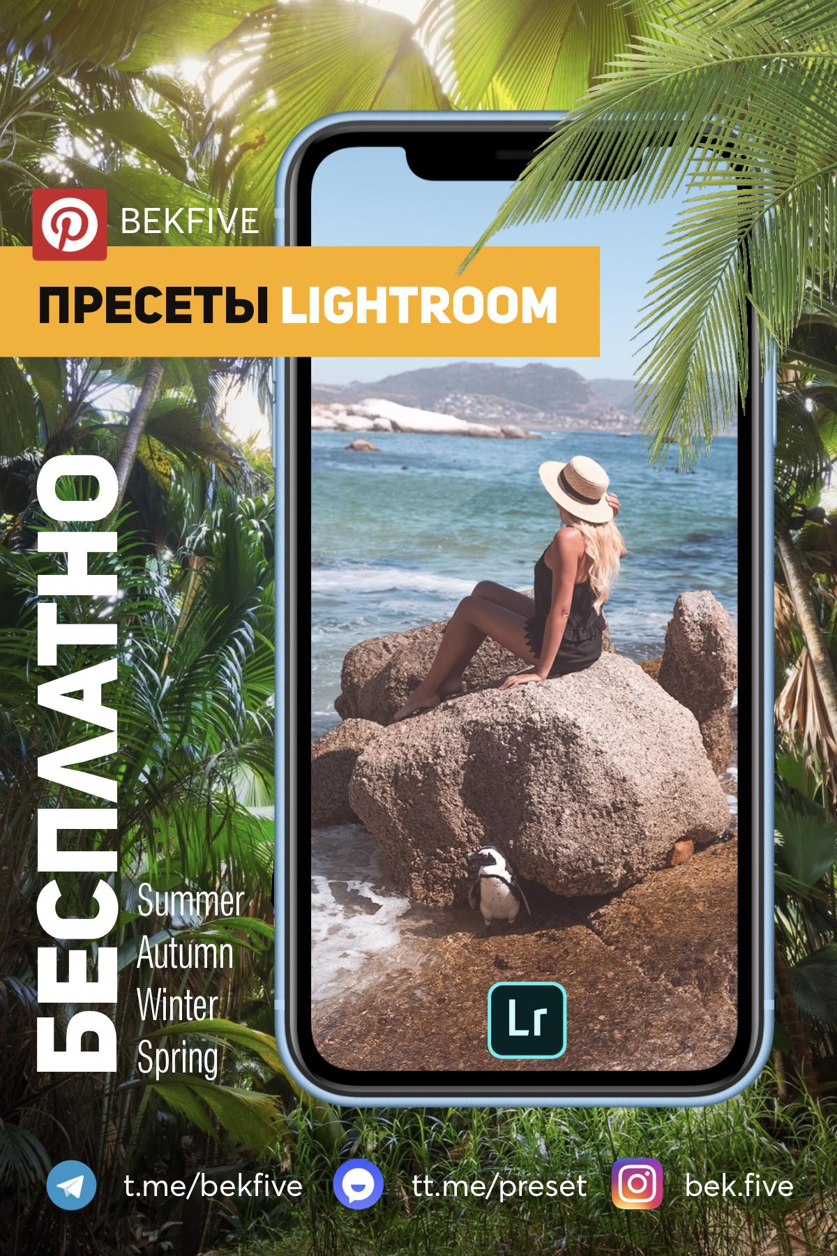 приложения для обработки фотографий в инстаграм
