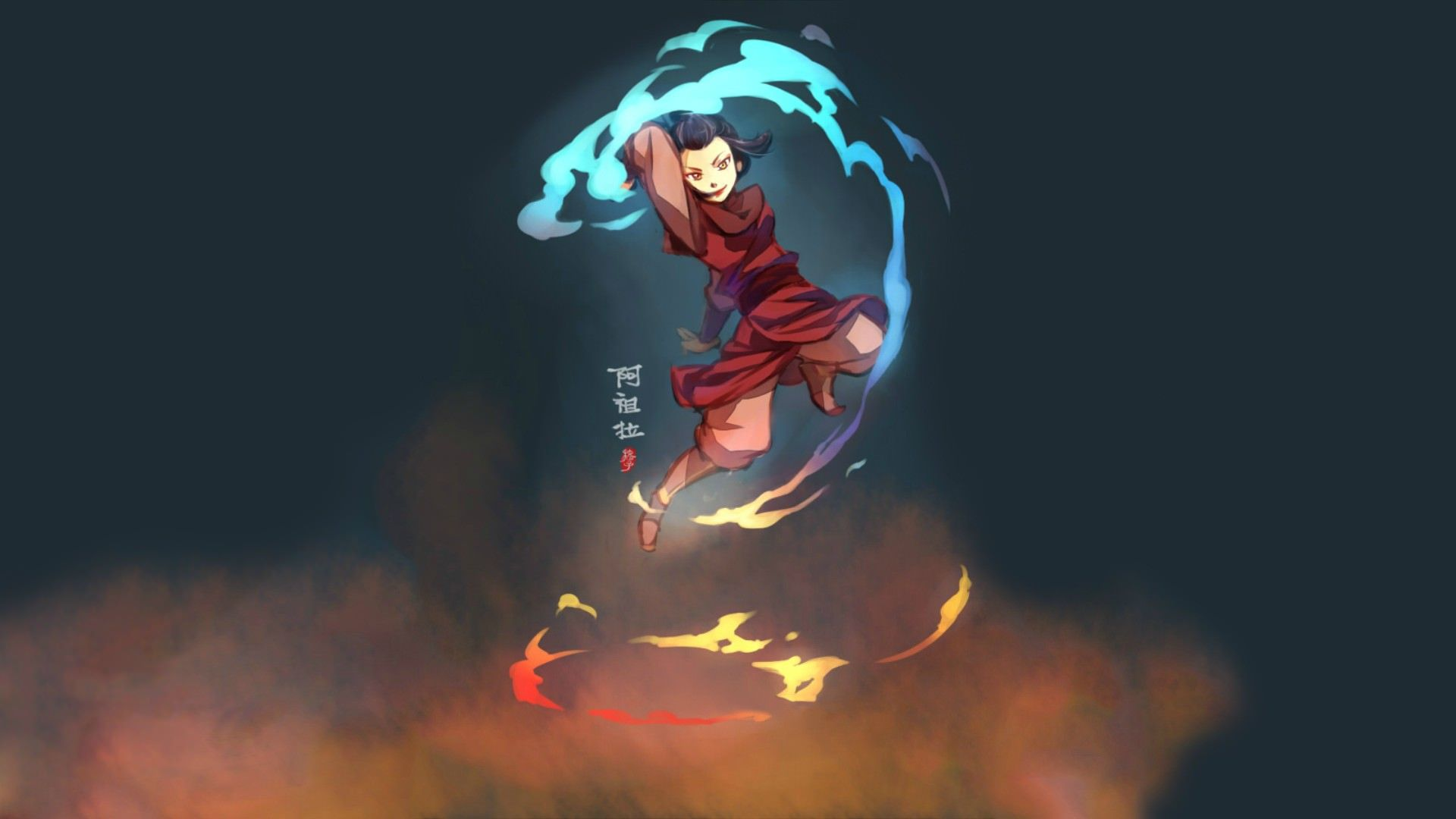 High Definition Mobile Phone And Desktop Wallpapers Avatar The Last Airbender The Last Airbender Azula