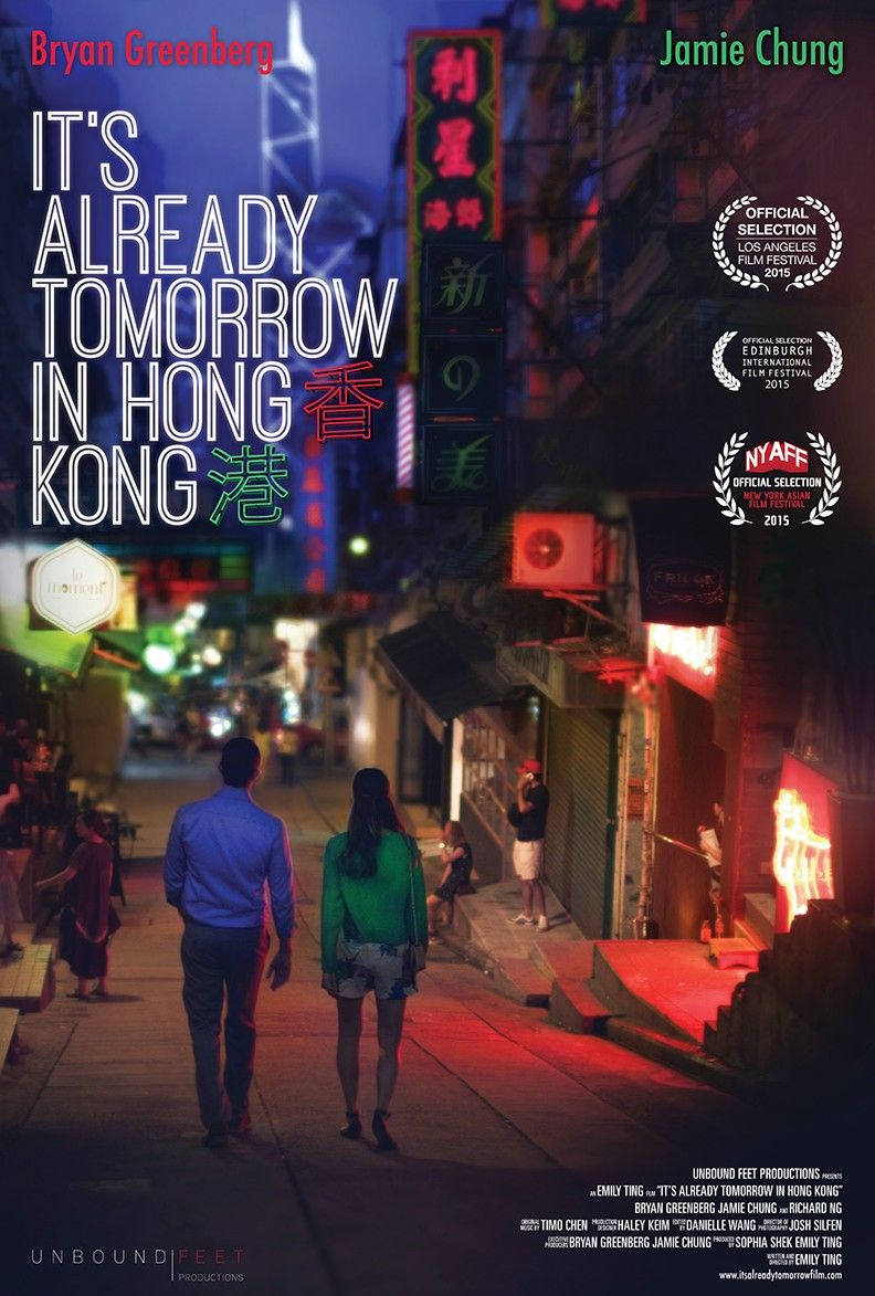 Its Already Tomorrow In Hong Kong  Movie Posters  Hong -4935