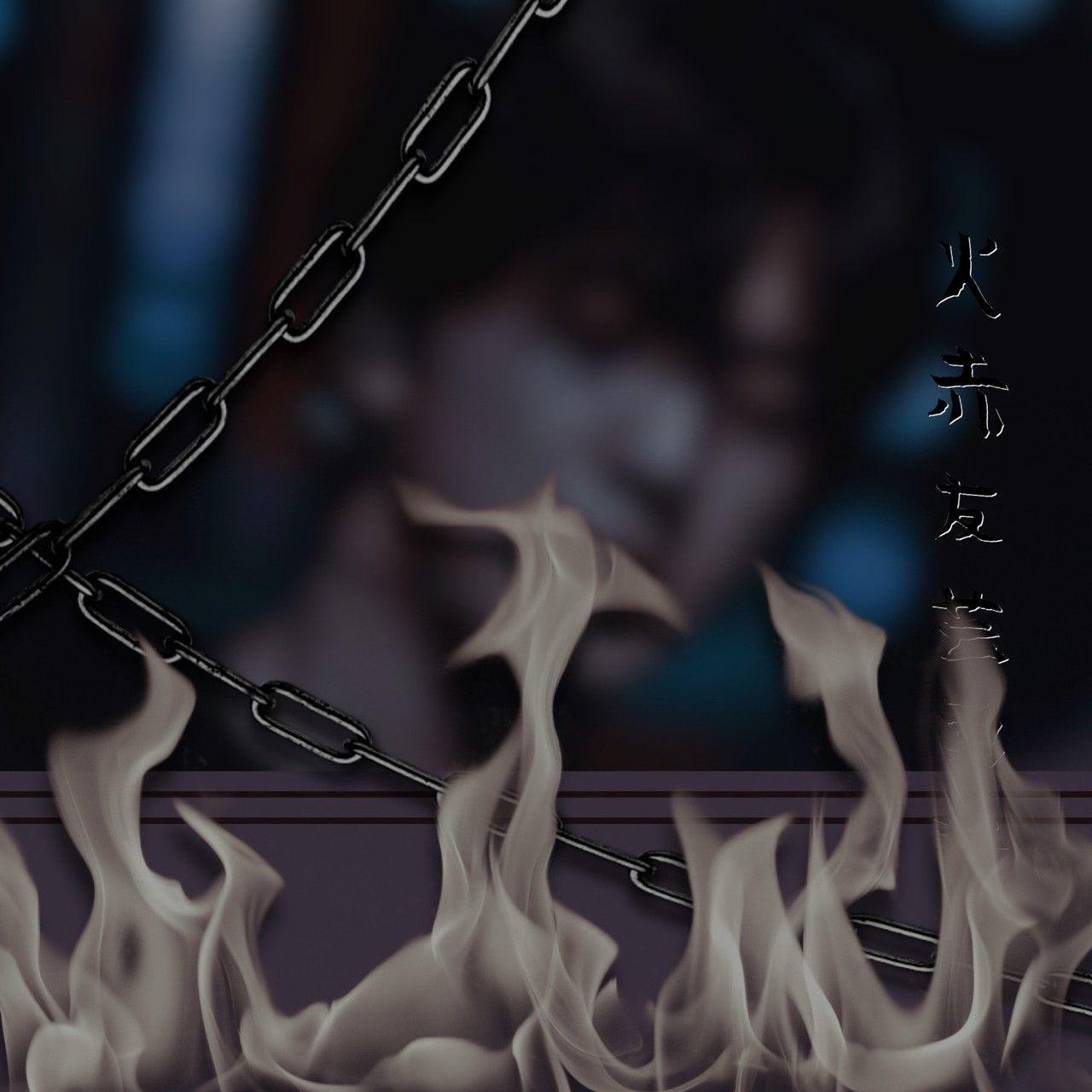 Pin by ― 𝐨𝐛𝐥𝐢𝐯𝐢𝐨𝐧 遗忘 on ༊*·˚ ᴋᴘᴏᴘ ɪᴄᴏɴs 韩流图标 Aesthetic