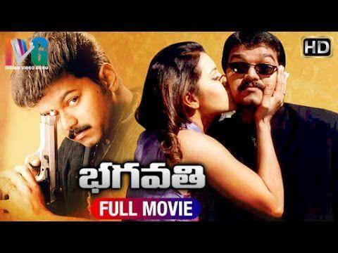 Gharaana Mogudu 2 Hindi Dubbed Free Download