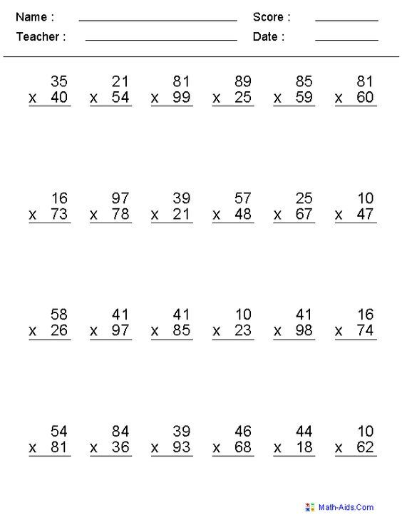 Multiple Digit Multiplication Worksheets  Tutoring Math