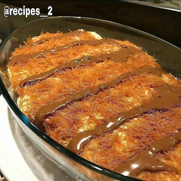 حلى صينية الشعيرية Food Breakfast French Toast