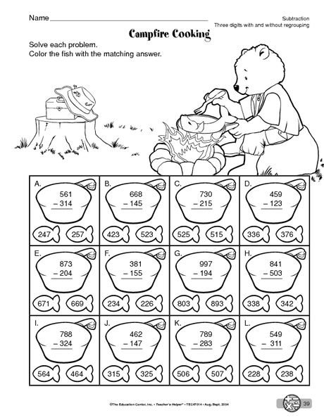 The Mailbox Math Worksheets Free Printable Math Worksheets Math Genius