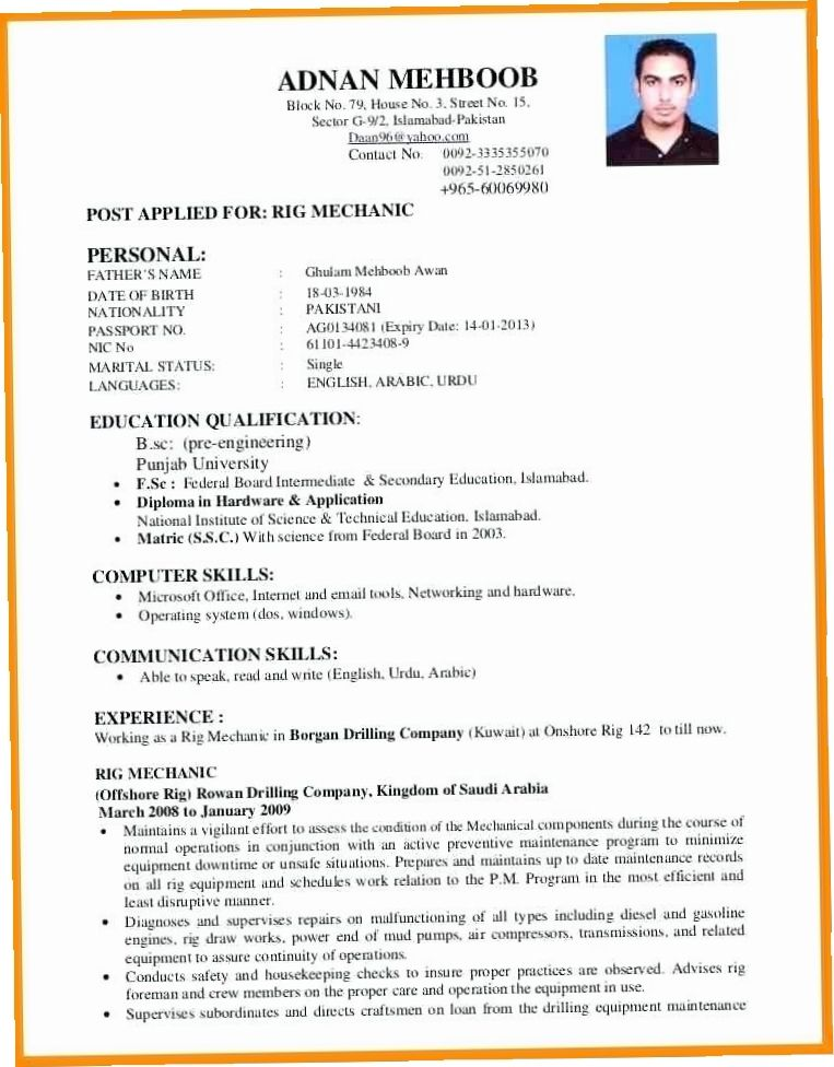 Kuwait Resume format, Resume format download, Resume