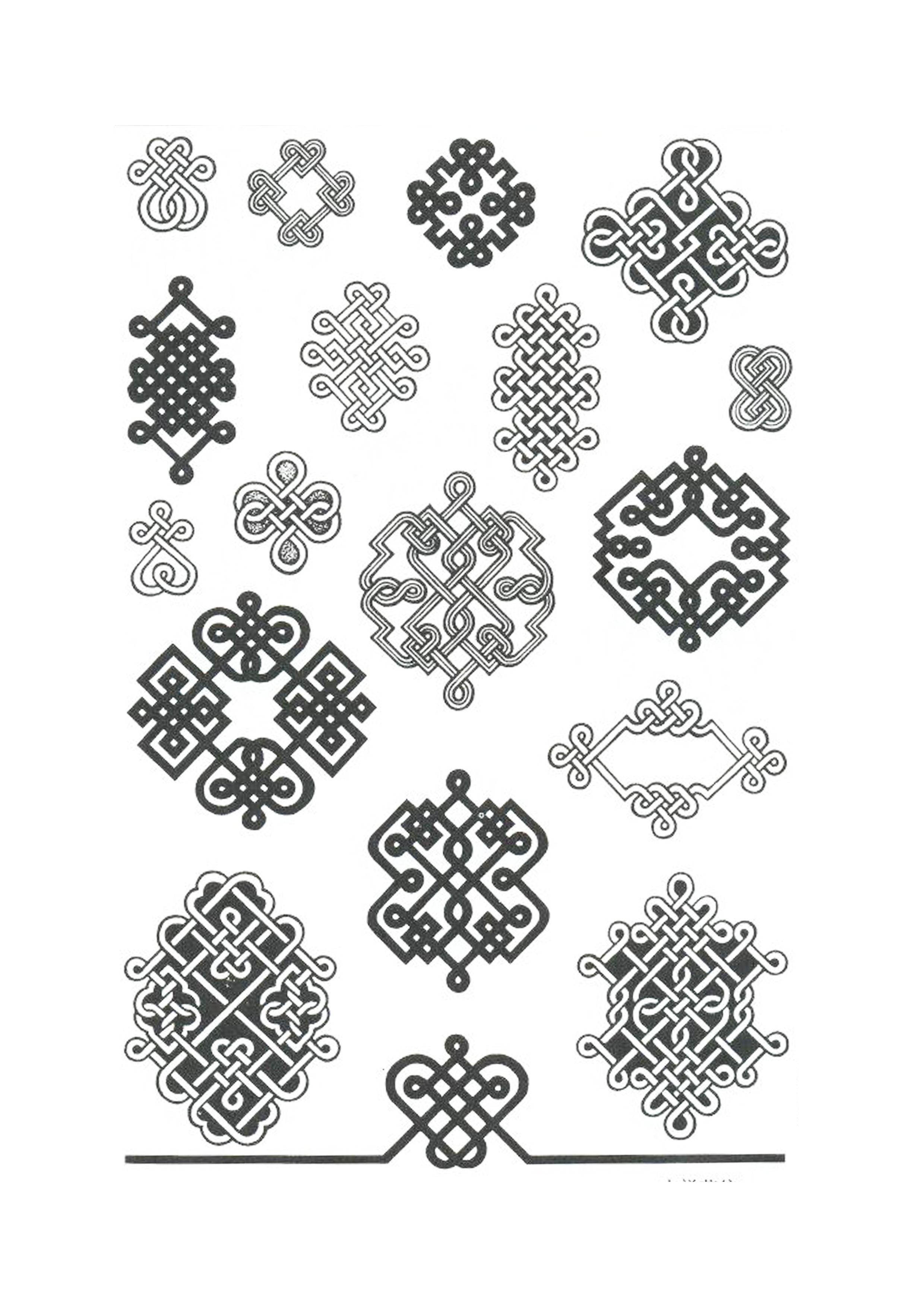 Монгольский орнамент. Узлы, плетнки. | belt | Pinterest | Símbolos ...