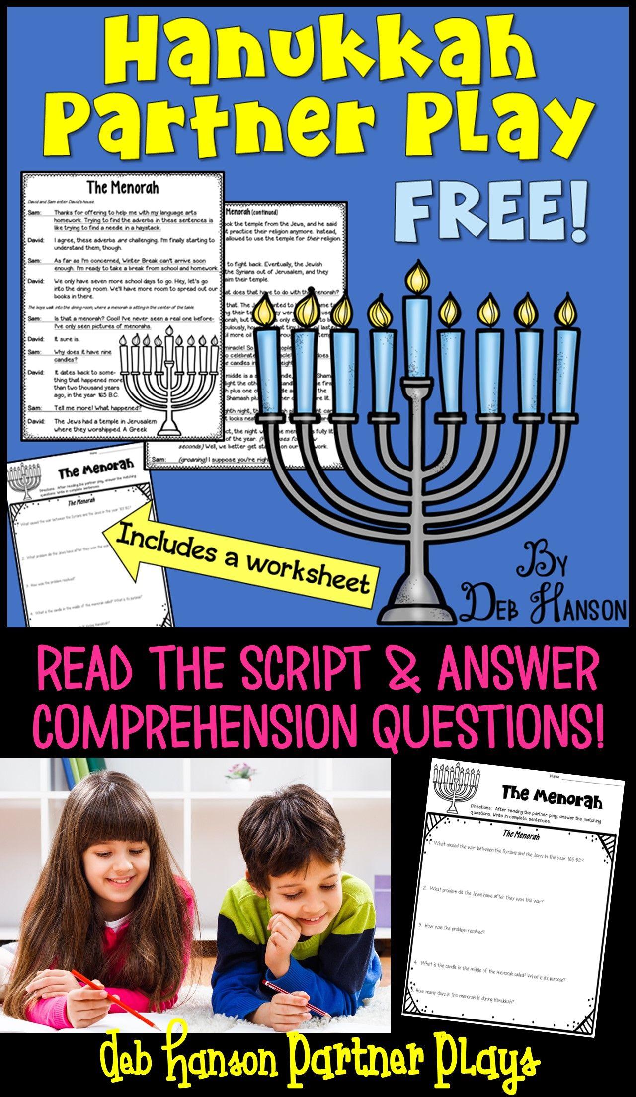 Free Hanukkah Partner Play A Fluency Activity That