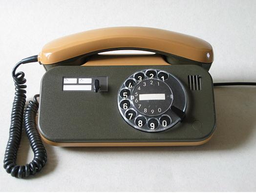 Desktop phone 'Leiden'