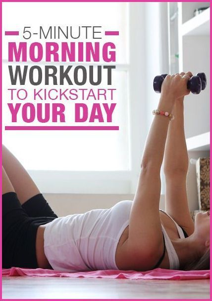 5 Minute Morning Workout To Kickstart Your Day #fitness