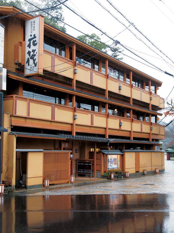 【花筏(はないかだ)】食事と温泉のみの利用もおすすめ。 電車で訪ねてエコ旅を|京都観光