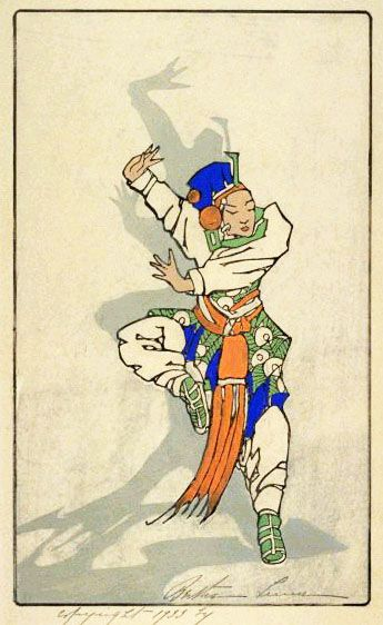 Chinese Dancer  by Bertha Lum, 1933