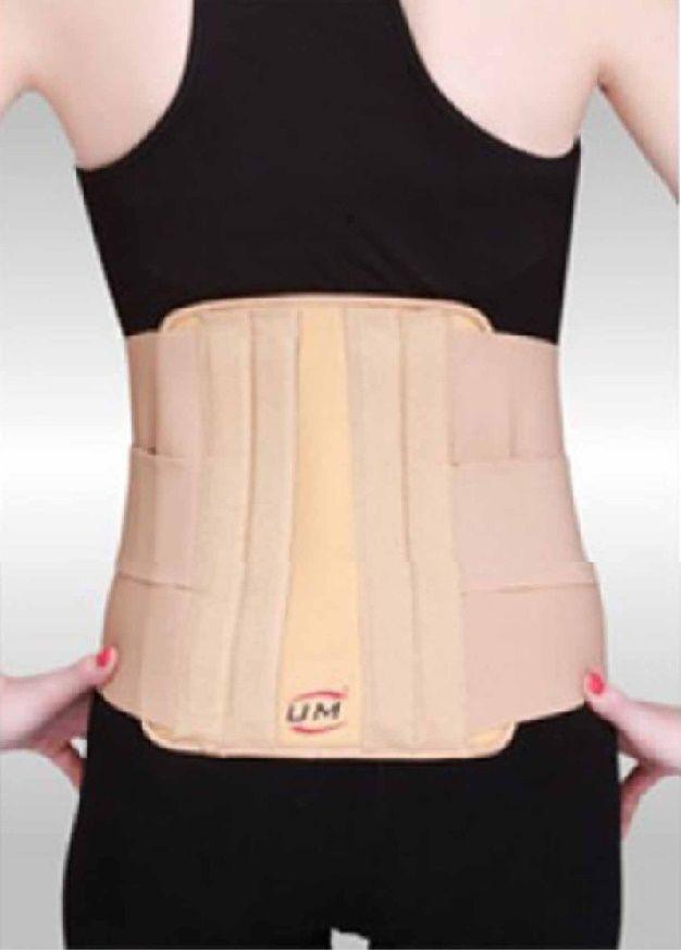 حزام طبي للظهر هاي ميديك يعمل على تسكين آلام الظهر بشكل طبيعي عن طريق تحفيز وتنشيط منطقة الألم Lumbar Corset Corset Belt Fashion