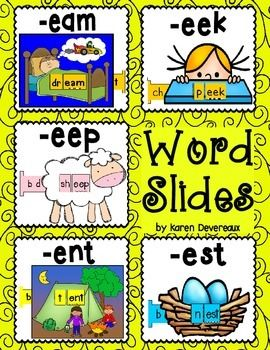 5 Word Slides for word families: eam, eek, eep, ent, estGraphics: dream, peek, sheep, tent, nestWord Family Words:beam, cream, dream, ream, seam, steam, teambeep, deep, jeep, keep, peep, seep, sheep, weepcheek, creek, geek, meek, peek, seek, sleekbent, dent, lent, rent, sent, tent, vent, wentbest, jest, nest, pest, rest, test, vest, westGreat literacy center activity!Students slide the letter bar through the graphic to make words. 2 Word Slides per family:* 1 in color and ready to cut (I put…