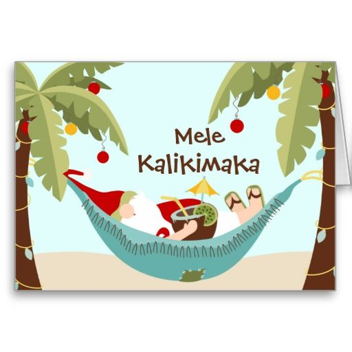 Mele Kalikimaka Christmas Cards.Mele Kalikimaka Tropical Santa Holiday Card Zazzle Com