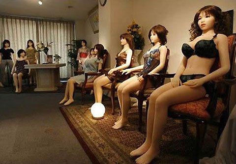 Anal Girl Japan
