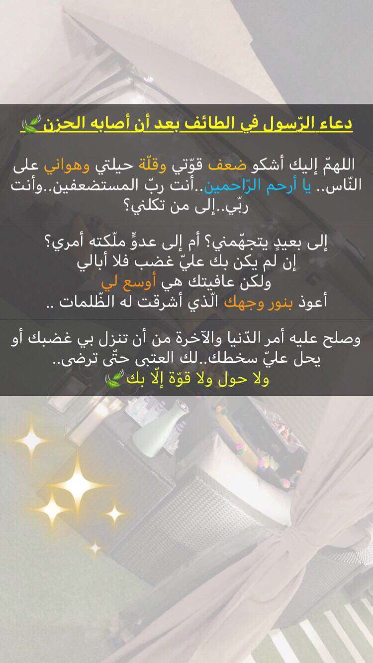 Pin On مما راق لي