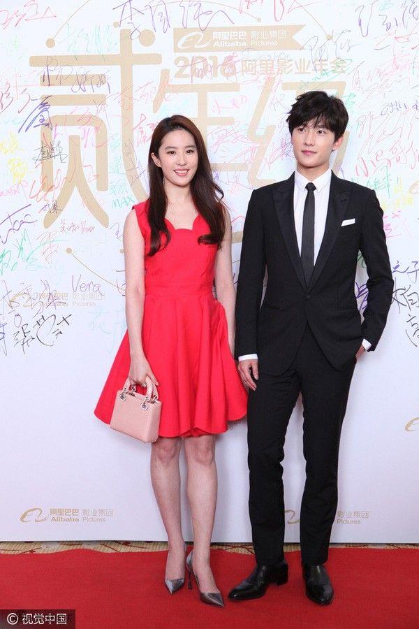 Pin By Sadiya Noor On My Fav Drama Actr Yang Yang Yang Yang Actor Yang Yang Wedding Couples