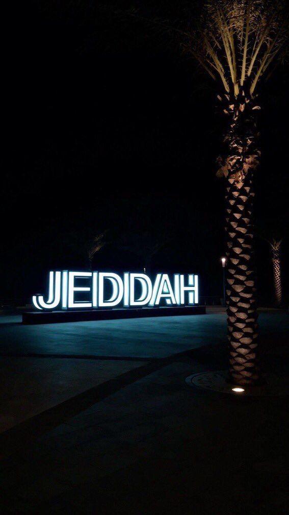 Voyage Mecca Wallpaper Jeddah Saudi Arabia Saudi Arabia Culture