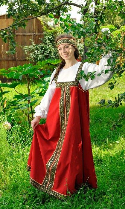Russian Costume The Sarafan Traditional Outfits European Dress Russian Traditional Dress