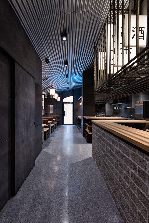 Masquespacio designs Hikari Yakitori bar