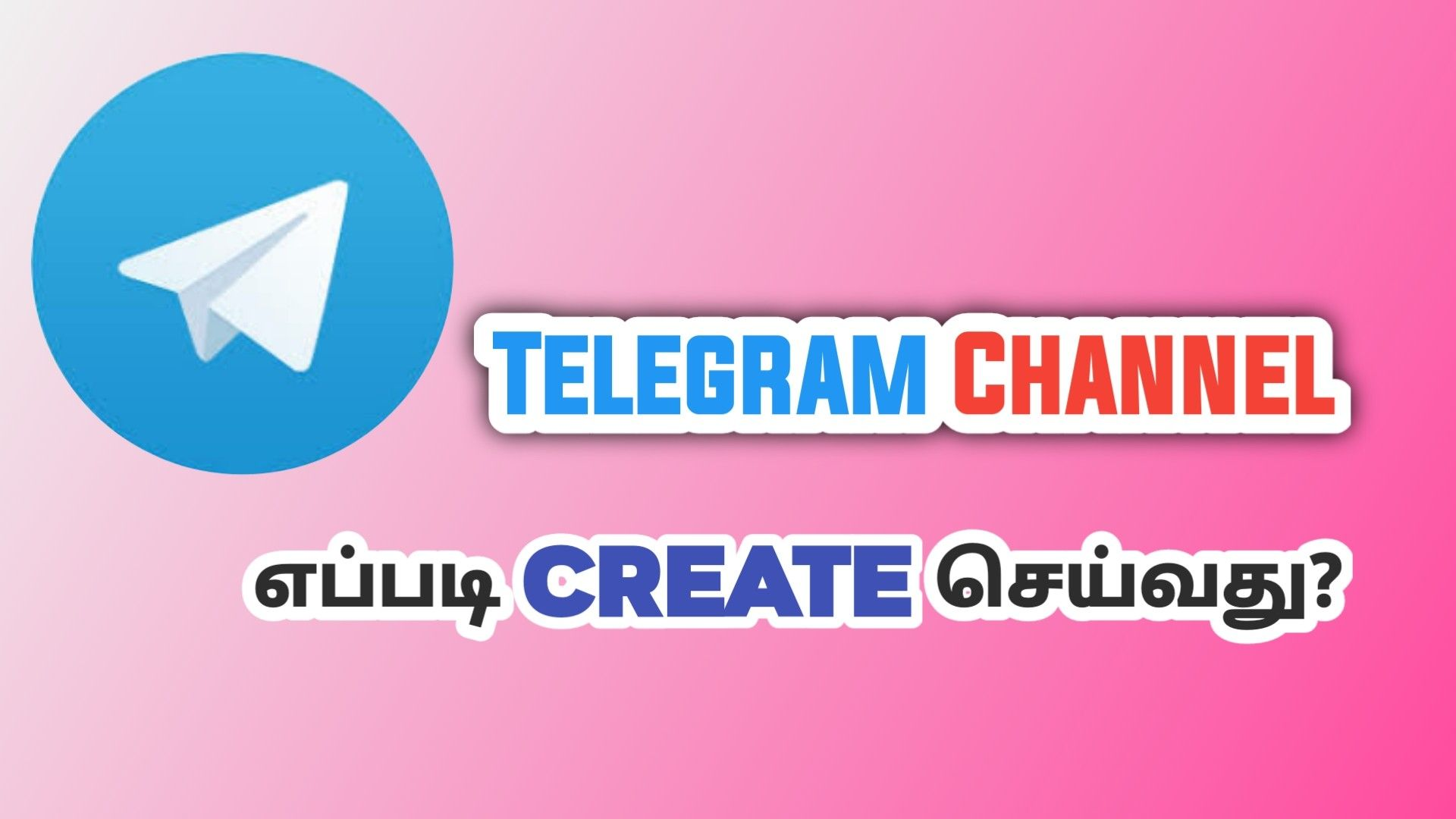 How to create telegram channel in Tamil   Channel branding ...