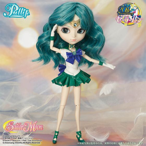 BANDAI Premium Mugen School Uniforms Pullip Sailor Moon Neptune Mini Stuffed 20th Doll Action Figure LIMITED