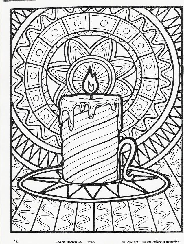 Doodle Art Alley Coloring Pages