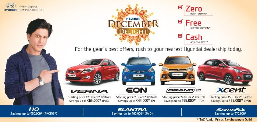 Get Amazing Deals Exchange Offers As Decemberdelight Gives You