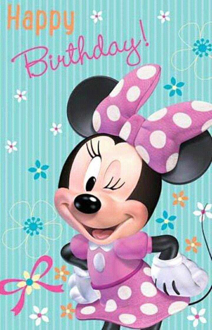 Me And My Daughters Favorite Minnie Mouse Cartoon Photo S With