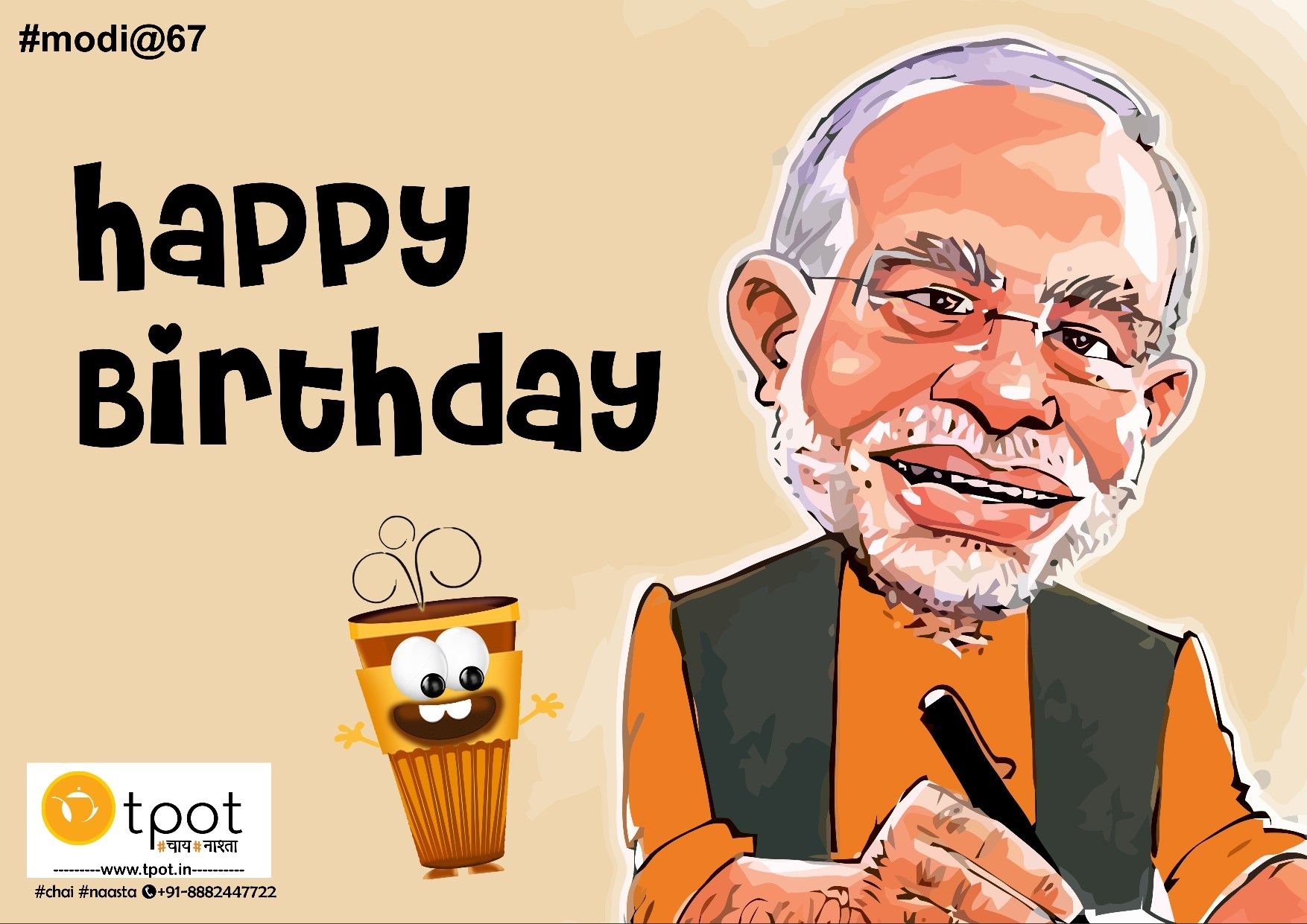 Our warm greetings to PM Modi on his birthday, may he take