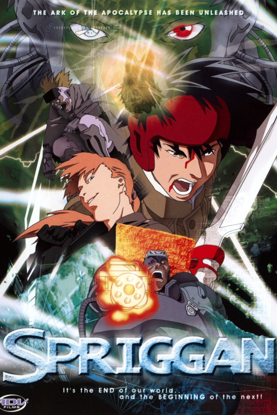 Spriggan (1998) Animated movie posters, Anime, Full movies