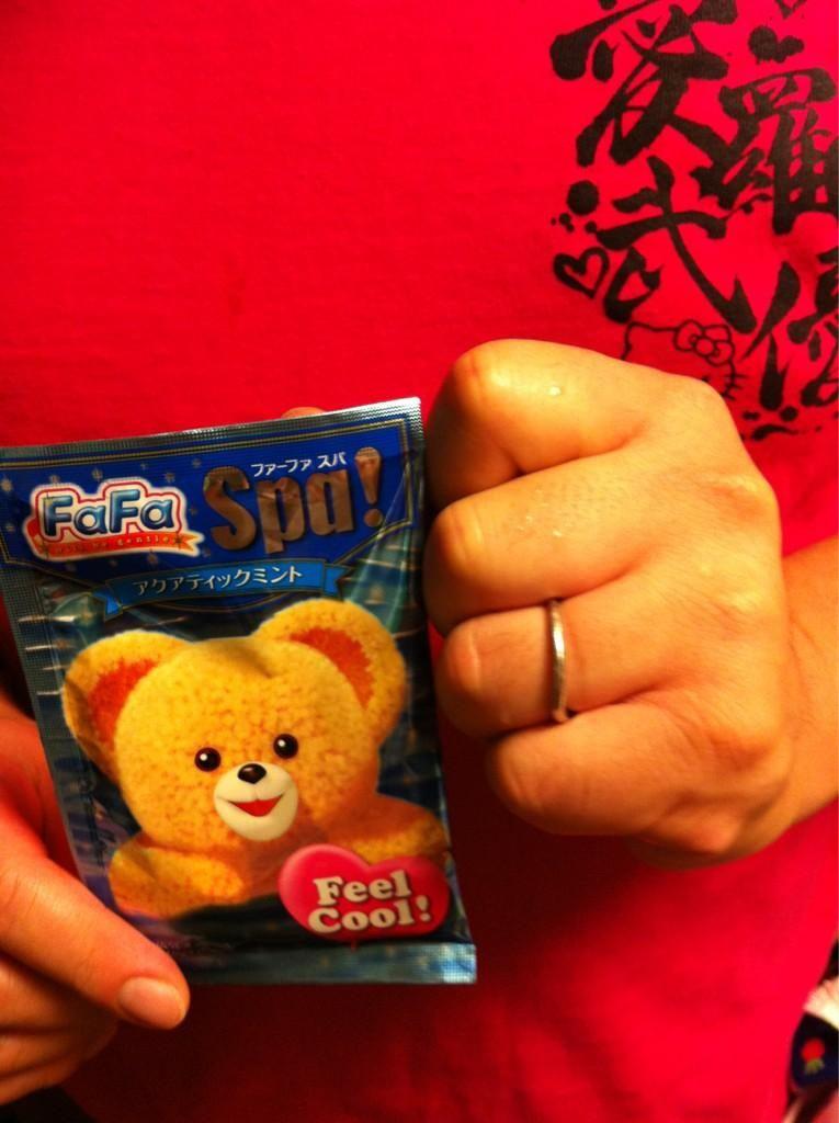 おフロふんわり☆ リラックスだね☆ http://www.fafa-online.jp/shopdetail/001000000001/order/