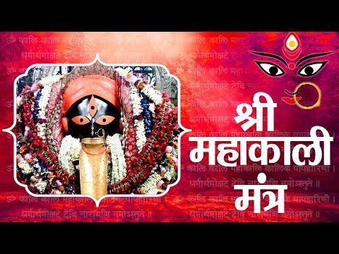 Maha Kali NonstopChanting - Mahakali Mantra - Om Jayanti