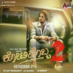 Kotigobba 2 Mp3 Songs Download Free Sudeep Kannada Movie Download Link Http Songspkhq Com Kotigobba 2 Mp3 Songs Kannada Film Itunes