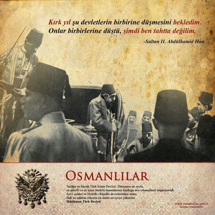 Mehmed Emin Eyyubi Adli Kullanicinin Osmanli Ottomam Devlet I Aliye I Osmaniye Osmanli Imparatorlugu Osmanli Devleti Osmanli Padisahlari Panosundaki Pin Tarih Imparatorluk Bilgi