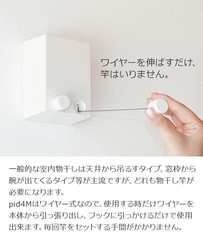 「PID4M」の画像検索結果