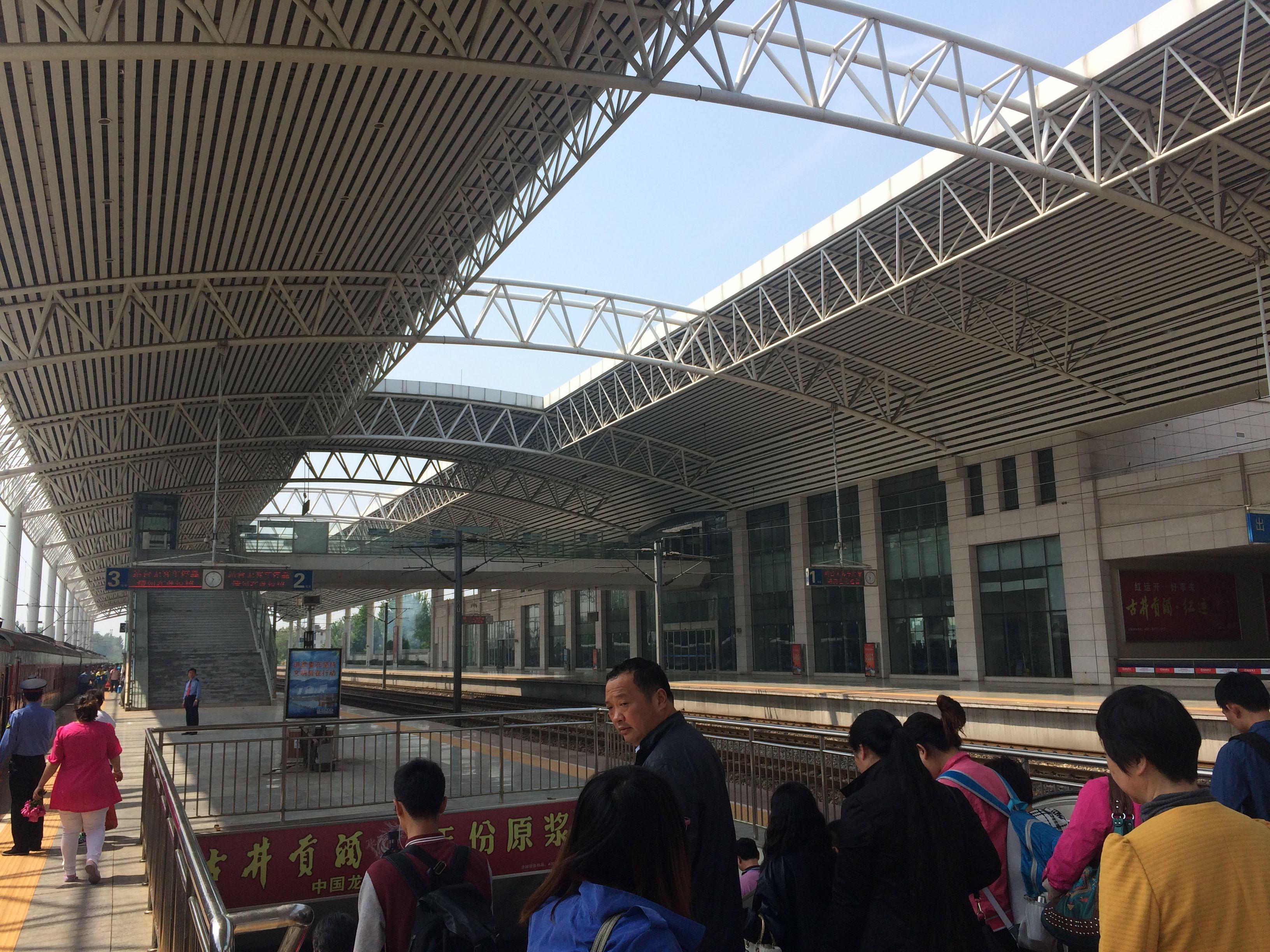 Bozhou Train Station, 2015