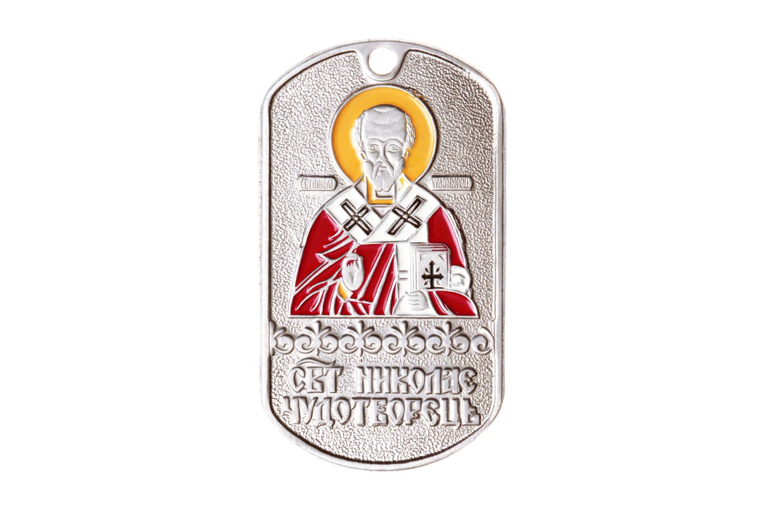 DOG TAG NICKOLAS THE WONDERWORKER. St. Nickolas is dressed in Episcopal clothes, where an amice (shoulder strap) is a characteristic detail. It is a long wide strip of cloth decorated with crosses; it lies on the bishop's shoulders with one end lowing on the breast, and the other – on the back. #military #dogtag #amulet #charm #decoration #trinket #keychain #joss #mascot  #talisman #gifts #souvenirs #bible #christianity #church #icon #orthodox #religion #nickolas #wonderworker