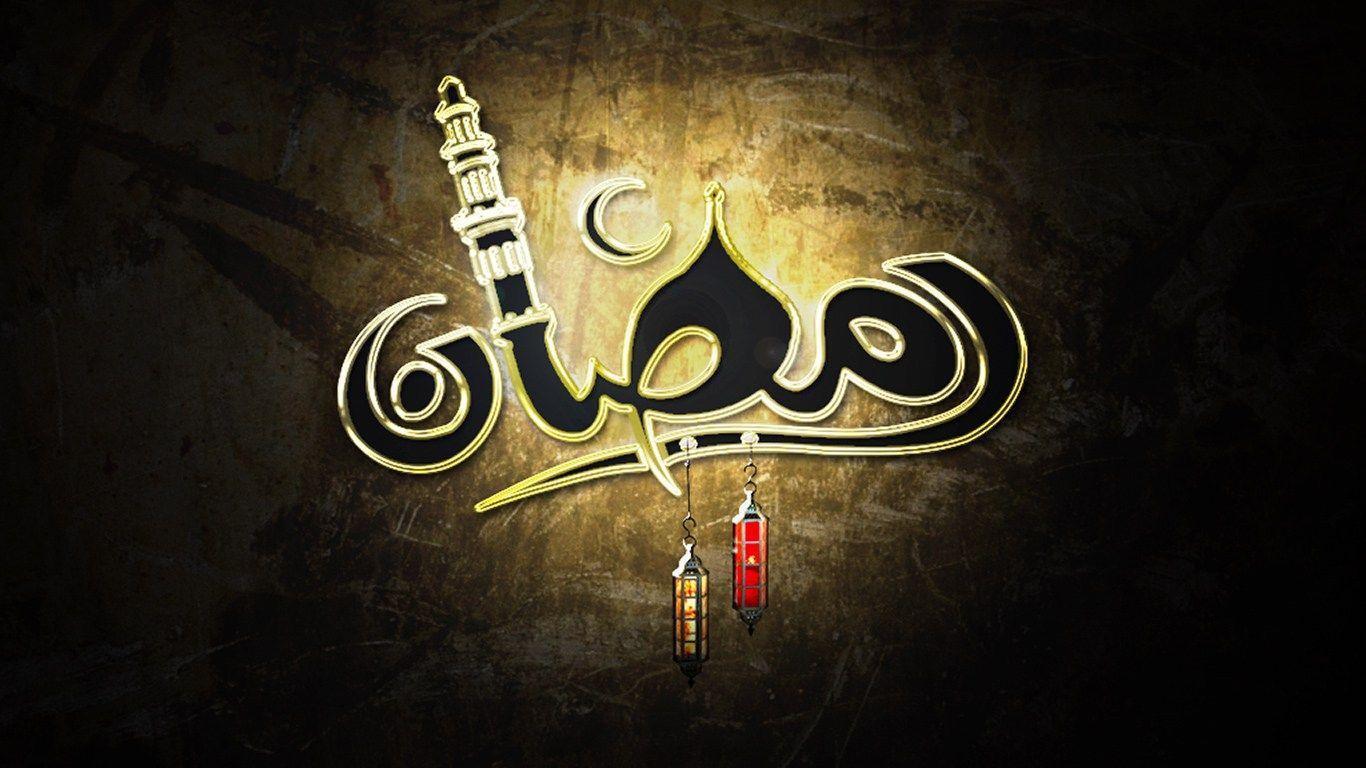 Best Reminder Ramadan Wallpaper - 5bd2172d5d176e5b9f68ec97a785baa1  Picture_984480 .jpg