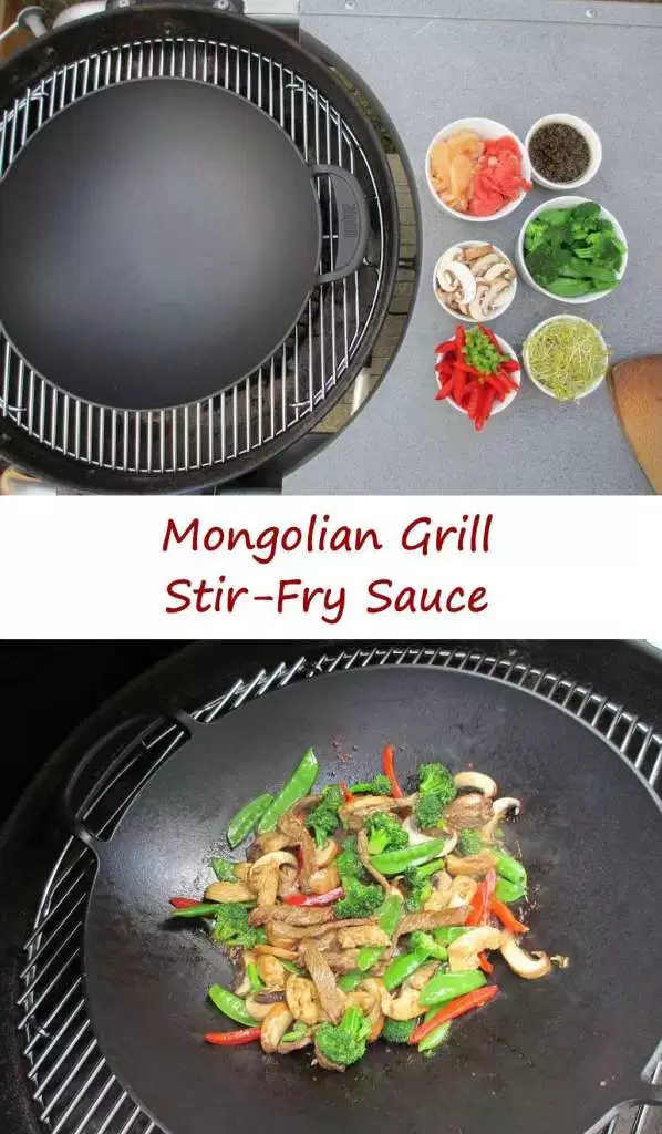Mongolian Grill Stir-Fry Sauce #stirfrysauce